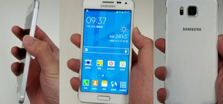Samsung Galaxy Alpha Could Be Launched in India on 27th September