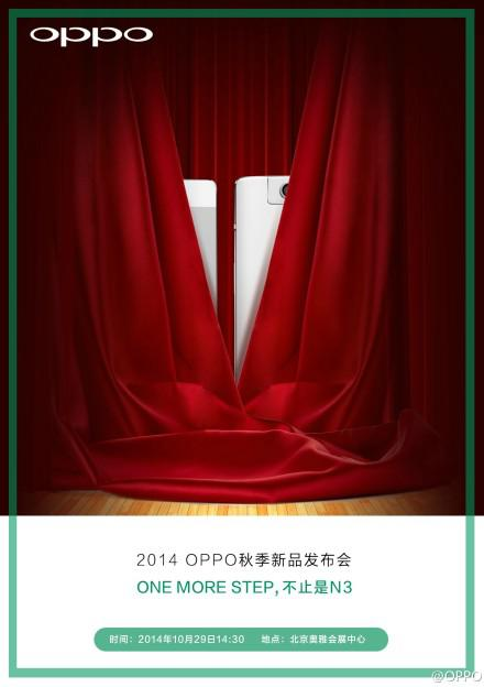 Oppo Could Release N3 and R5 on 29th October
