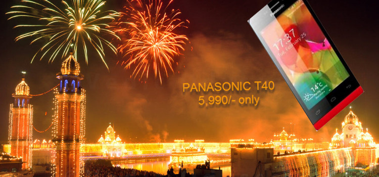 Panasonic Diwali Gift: Launch OF Panasonic T40