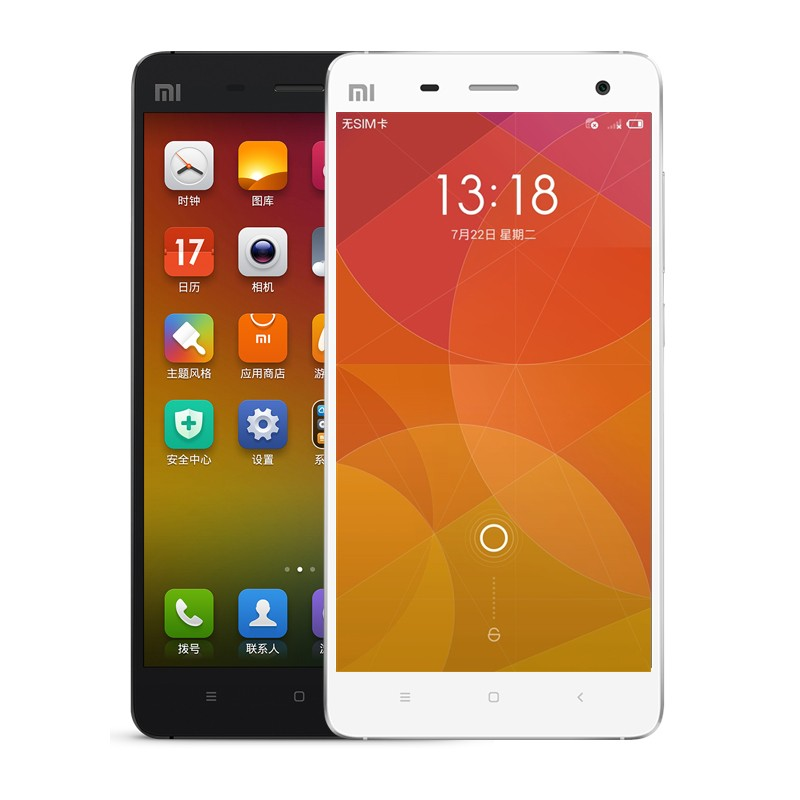 MI4 Launch Tomorrow in India