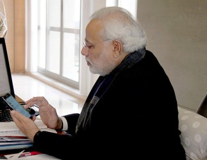 PMO (India) is Seeking Ideas for a Dedicated Mobile App