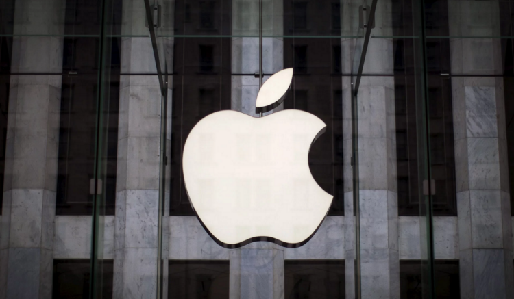 Apple Confirms That It Held Talks for Buying British Chip Maker, Imagination Technologies