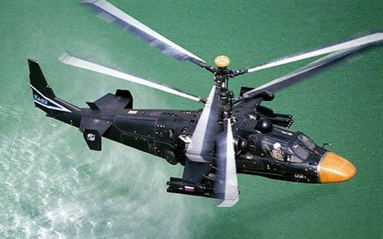 Helicopter Ejection Seat - Technology
