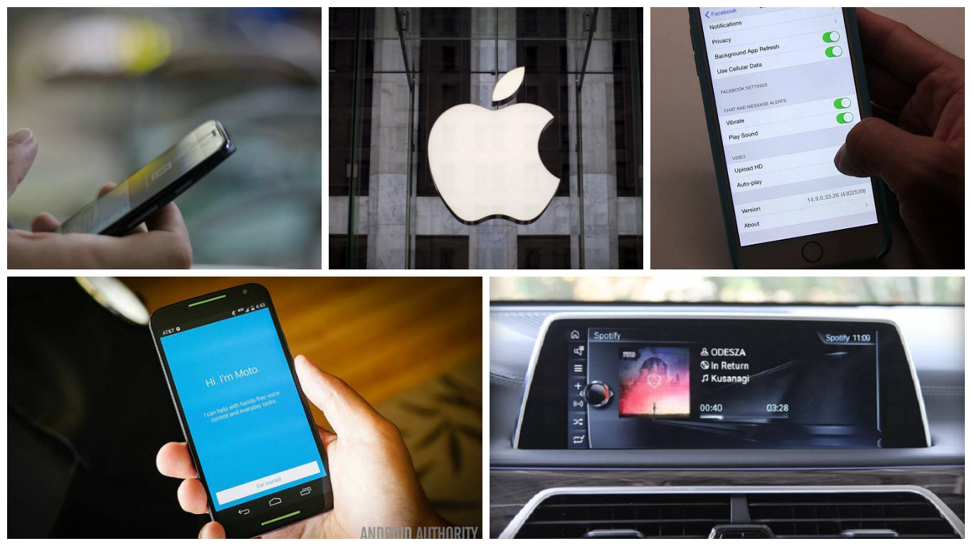 Latest Technology News of The day – March 23, 2016 ...