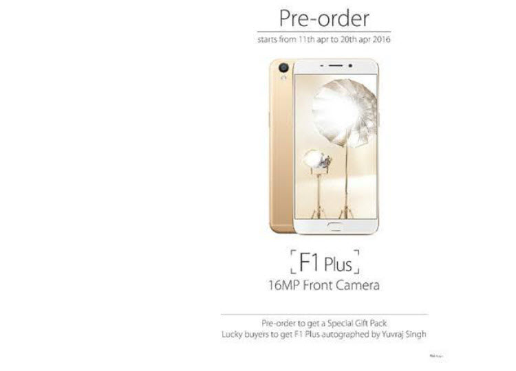Pre-orders for Oppo F1 Plus start from today