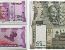 Things you should know about the new Indian Currency!