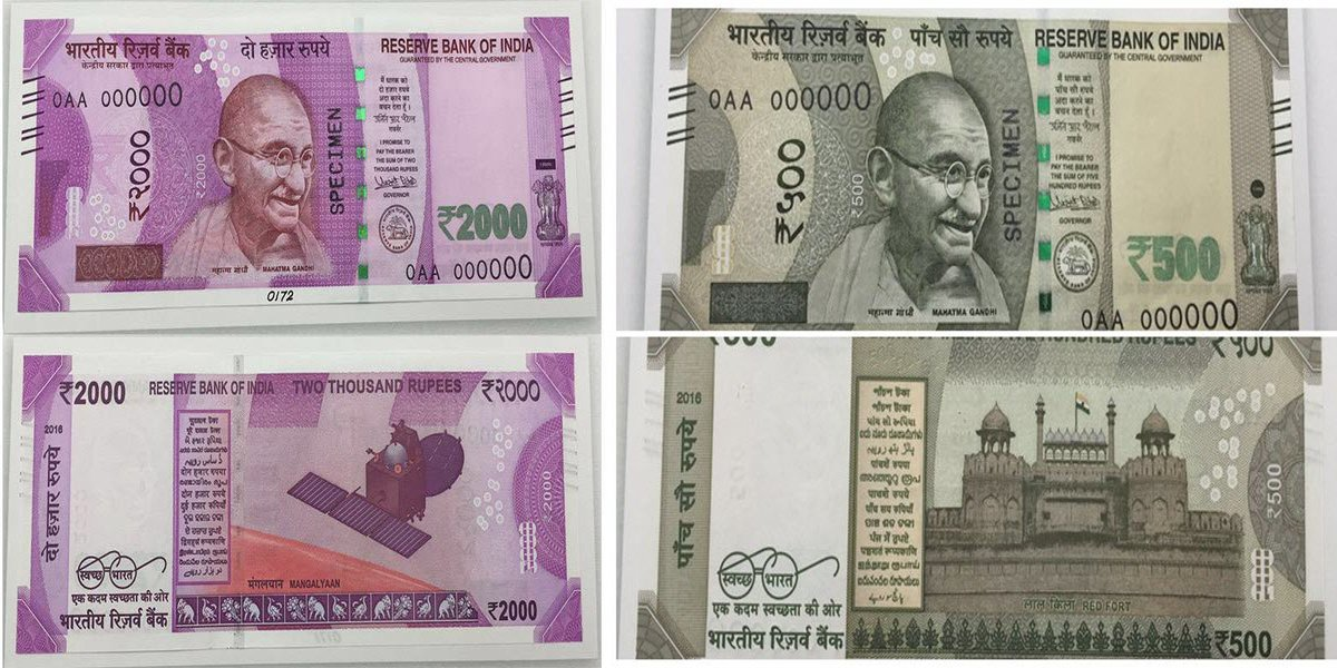 Things You Should Know About The New Indian Currency