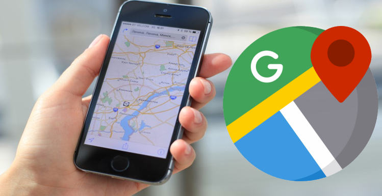 6 Amazing Google Maps Tips That You Probably Never Knew